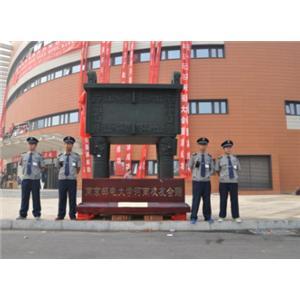 河南必威官方网站登录必威体育app下载地址服务有限公司