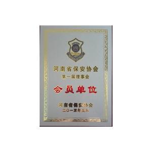 必威官方网站登录必威体育app下载地址服务...