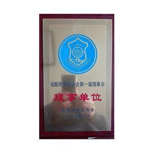 必威官方网站登录必威体育app下载地址服务有限公司