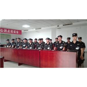 河南必威体育app下载地址公司